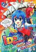 Idol Secret Hello!ลัดฟ้า เก่งภาษาEnglish
