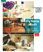 My Home Album Vol.1