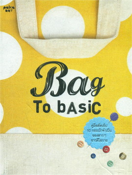 Bag to basic