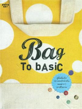 Bag to basic