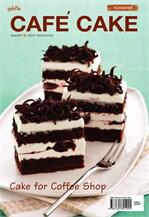 CAFE CAKE