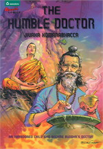 The Humble Doctor : Jivaka Komarabhacca (Eng)