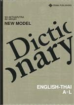 ENGLISH - THAI DICTIONARY (ฉบับห้องสมุด)