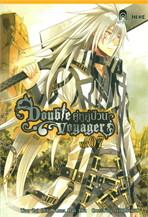 Double Voyager คู่หูคู่ป่วน 7