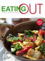 Eatting Out ฉ.51 ต.ค 56 (ฟรี)