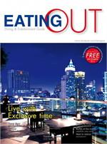 Eatting Out ฉ.53 ธ.ค 56 (ฟรี)