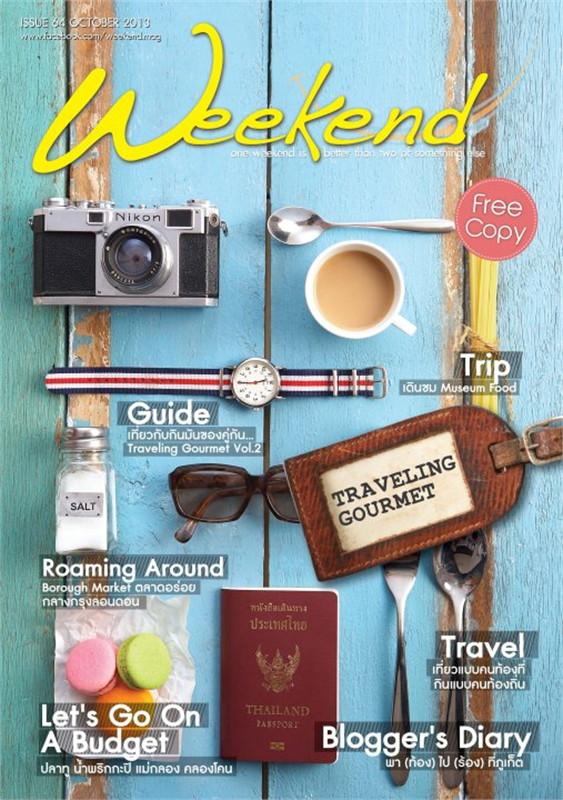 นิตยสารWeekend ฉ.64 ต.ค 56(ฟรี)