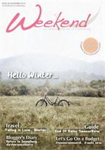 นิตยสารWeekend ฉ.65 พ.ย 56(ฟรี)