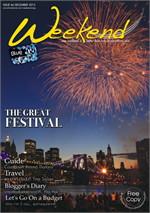 นิตยสารWeekend ฉ.66 ธ.ค 56(ฟรี)