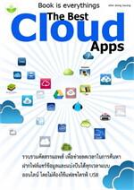 The Best Cloud Apps