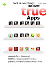 The Best true Apps