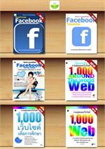 ชุด Combo 4 Set Pichaiebooks