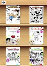 ชุด Combo 2 Set Pichaiebooks