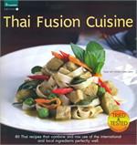Thai Fusion Cuisine (Eng)