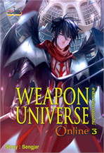 Weapon Universe Online 3 ศาสตราจักรวาลออ