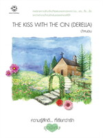 The Kiss with the Cin (derella)