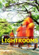 Lightroom 5 Workshop
