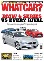 What Car Thai Edition ฉ.07 ก.พ 2557