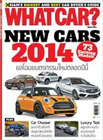 What Car Thai Edition ฉ.09 เม.ย 2557