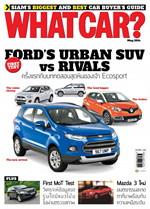 What Car Thai Edition ฉ.10 พ.ค 2557
