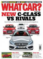What Car Thai Edition ฉ.16 พ.ย 2557