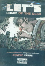 LET'S Comic Of The Dead