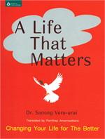 A Life That Matters (Eng)