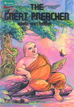 The Great Preacher : Maha Kaccayana (Eng)