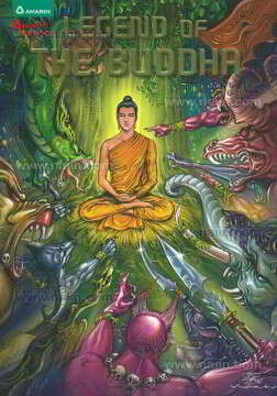 Legend of the Buddha (Eng)