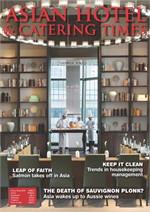 AHCT Vol.39 May 2014