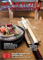 AHCT Vol.39 July 2014