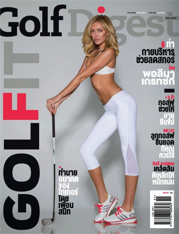 Golf Digest - ฉ. พฤษภาคม 2557