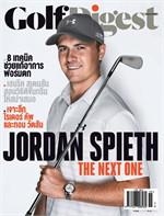 Golf Digest - ฉ. กันยายน 2557