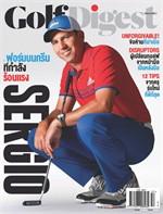 Golf Digest - ฉ. พฤศจิกายน 2557