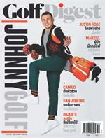 Golf Digest - ฉ. ธันวาคม 2557