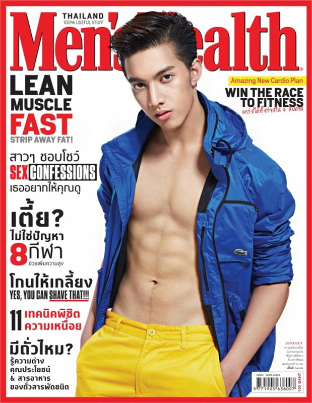 Men's Health - ฉ. มิถุนายน 2557