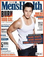 Men's Health - ฉ. พฤศจิกายน 2557