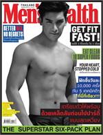 Men's Health - ฉ. ธันวาคม 2557