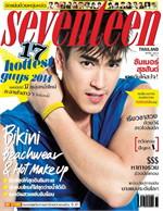 seventeen - ฉ. เมษายน 2557