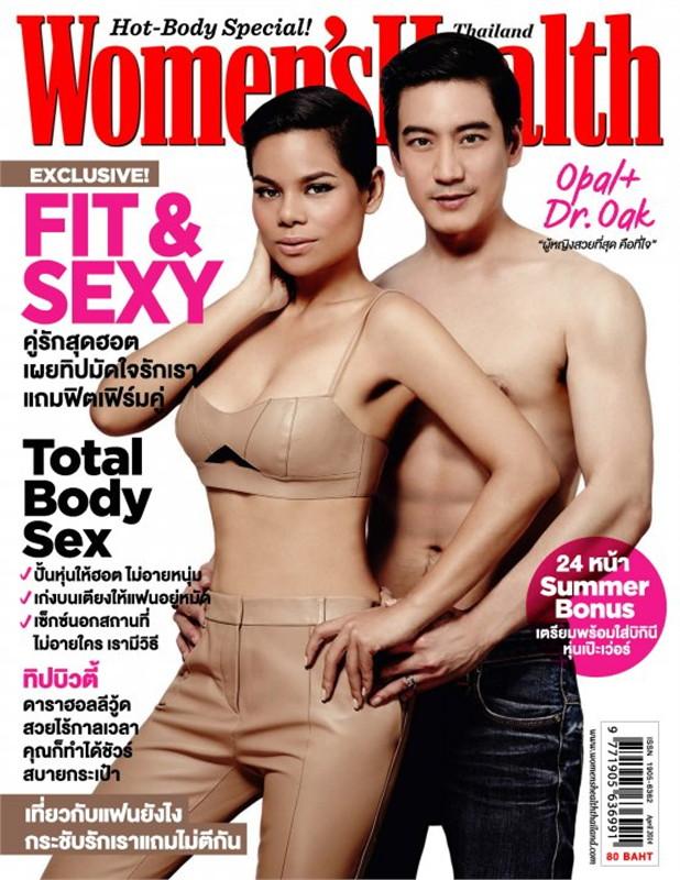 Women's Health - ฉ. เมษายน 2557