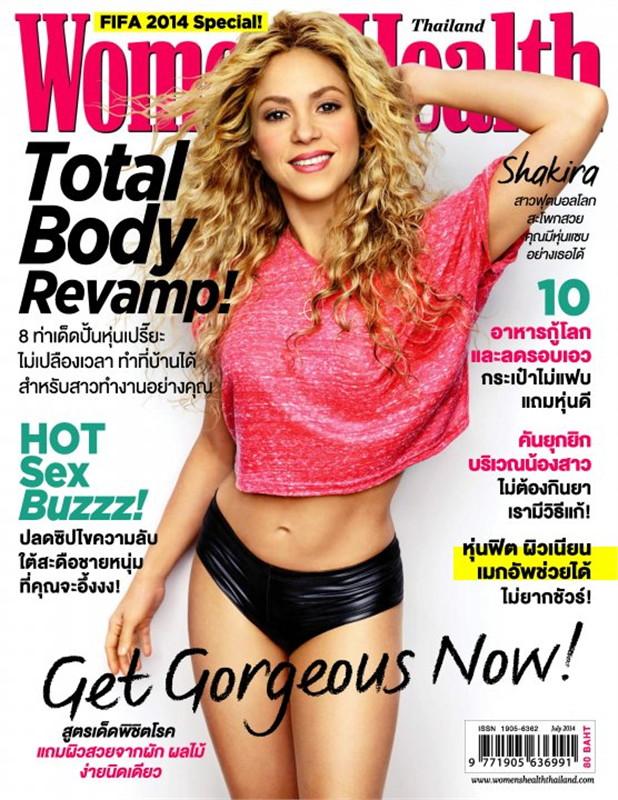Women's Health - ฉ. กรกฎาคม 2557