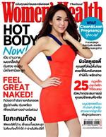 Women's Health - ฉ. สิงหาคม 2557