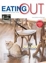 Eatting Out ฉ.56 มี.ค 57 (ฟรี)