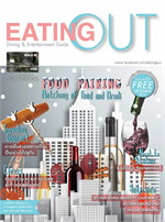Eatting Out ฉ.65 ธ.ค 56 (ฟรี)