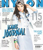 NYLON Thailand issue 16