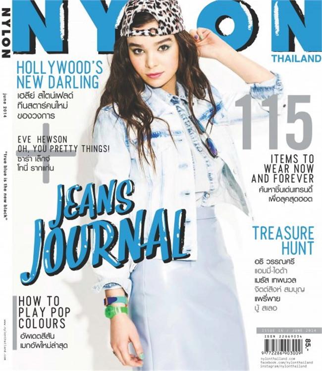 NYLON Thailand issue 16