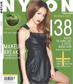NYLON Thailand issue 17