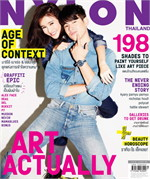 NYLON Thailand issue 22
