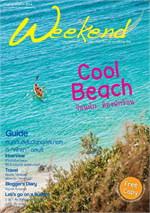 นิตยสารWeekend ฉ.69 มี.ค 57(ฟรี)