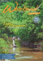 นิตยสารWeekend ฉ.73 ก.ค 57(ฟรี)